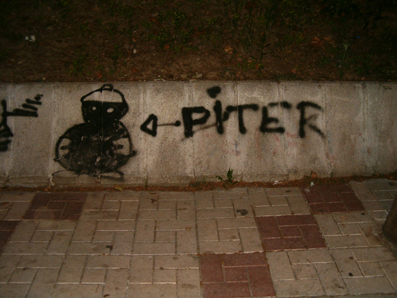Piter.jpg